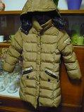 Dívčí zimní kabát