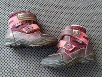 Kotníčkové zimní boty